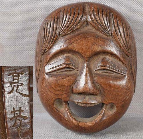 19c netsuke SHOJO mask by SUKEYOSHI Hida school