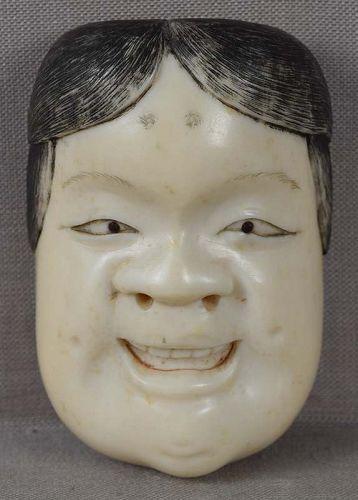 19c netsuke OKAME MASK