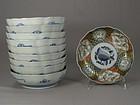 Ten Japanese Porcelain Imari Bowls 19th Century