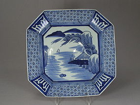 Japanese Porcelain Blue and White Dish 19th Century