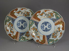 Japanese Porcelain Imari dishes 19th Century