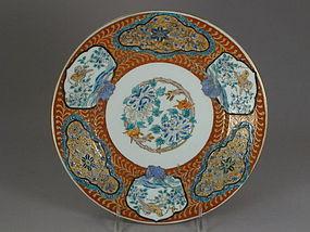 Japanese Porcelain Imari Dish Mid 19th Century