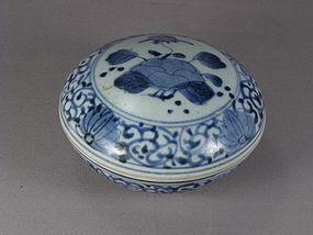 Japanese Arita Ware Covered Box 17th Century