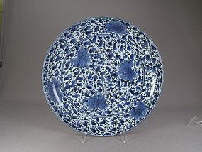 Japanese Arita Export Ware Dish 17th Century