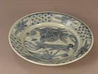 Chinese Blue and White Stoneware Swatow Dish Circa 1600