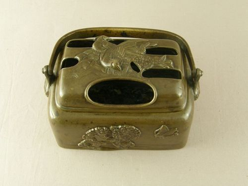 Japanese Heavy Bronze Hand Warmer 19th Century