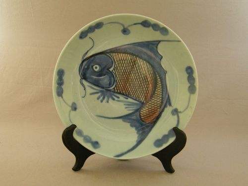 Chinese Porcelain Plate Fish Design 19th Century