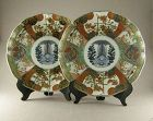 Pair Japanese Imari Plates Foo Dog 19th Century