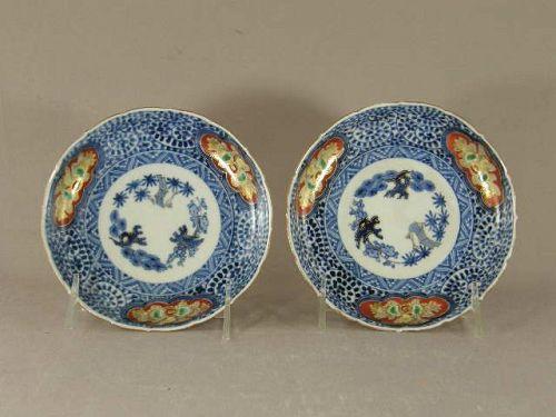 Pair Small Japanese Imari Dishes 19th Century