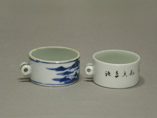 Two Chinese Porcelain Tub Shaped Antique Bird Feeders