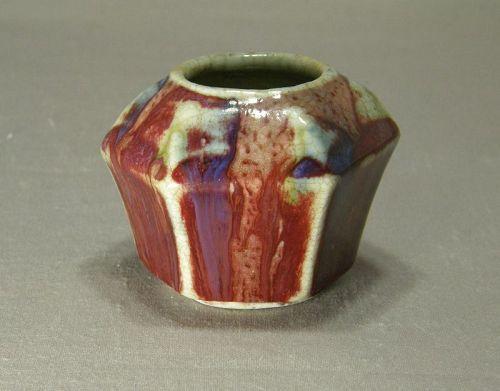 Chinese Porcelain Flambe Sang De Boeup Brush Pot 19th Century