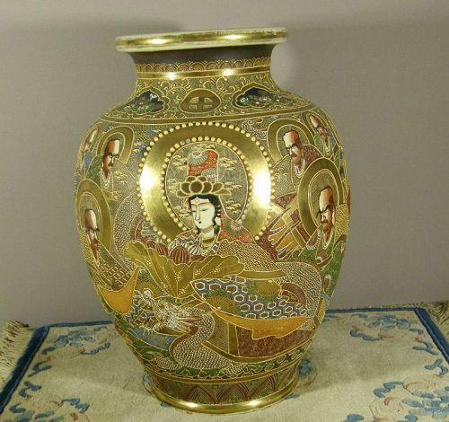 Very Large Japanese Satsuma Jar Thousand Faces Signed Circa: 1920