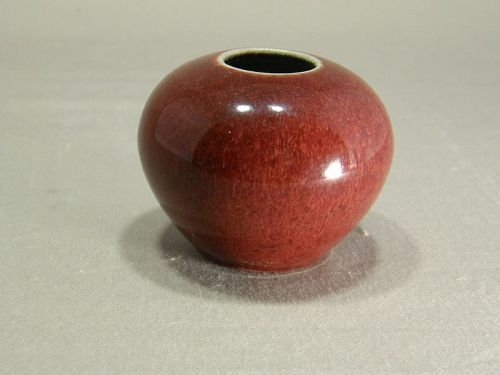 Chinese Scholars Porcelain Oxblood Brush Pot 19th Century