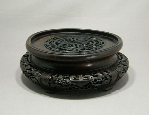 Chinese Carved Hardwood Vase Stand Early 20th Century