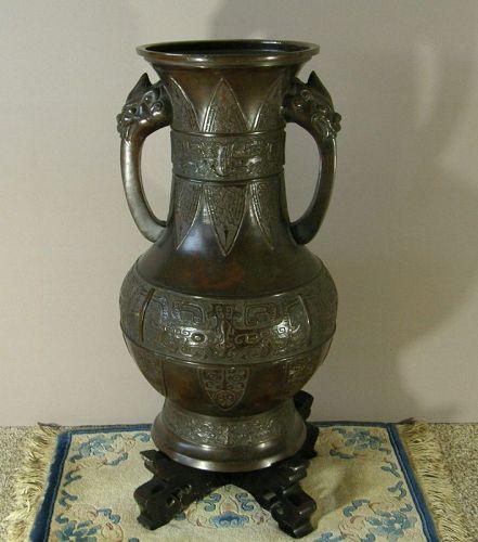 Chinese Bronze Floor Vase Archaistic Style Ming Mark 19th Century