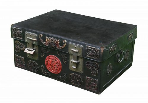 Antique Chinese Pigskin-Covered Trunk.
