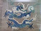 Chinese 18th Century Imperial Kesi Dragon Panel