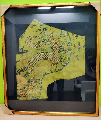 Chinese Ming Dynasty Imperial Dragon Robe Brocade Fragment