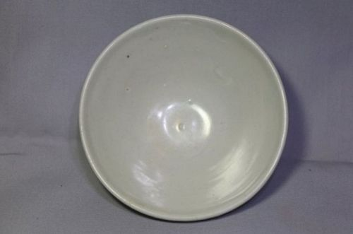10th Century White Glaze Dish