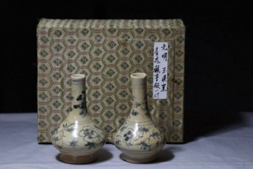 Pair of Chinese Yuan to Ming Dynasty Blue and White Vases