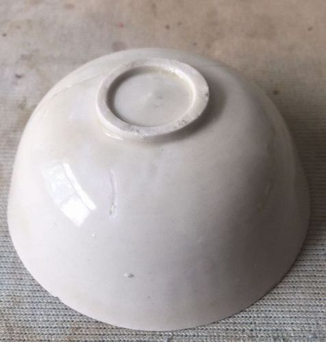 Chinese Jin Dynasty Ding Ware Bowl (Restored)