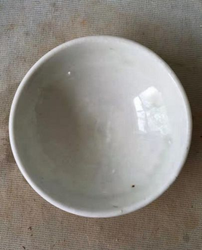 Chinese Northern Song Dynasty Qingbai White Glaze Bowl