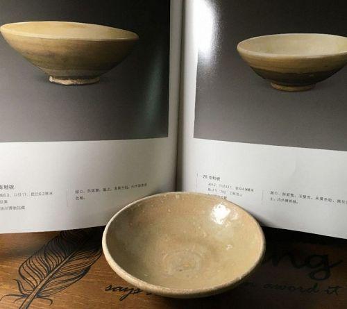 Chinese Tang Dynasty Changsha Celadon Bowl