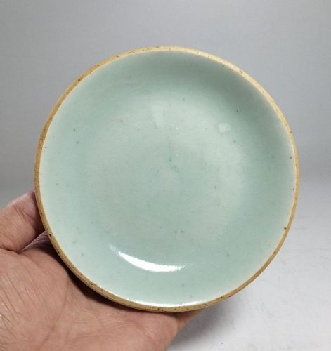 Chinese Qing Dynasty Celadon Saucer Dish