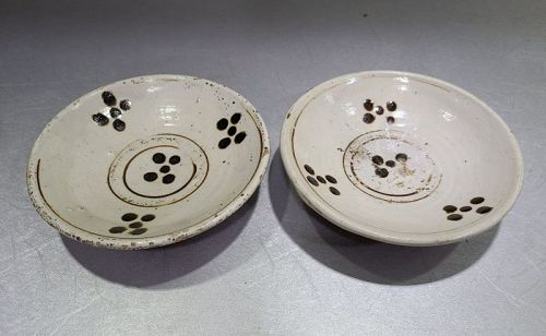 Pair of Chinese Ming Dynasty Cizhou Saucers