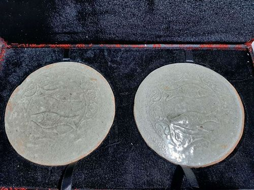 Chinese Northern Song Dynasty Celadon Roundels
