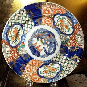 Fukagawa Japanese Porcelain Plate