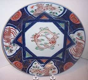 Rare Japanese 18th Century imari Porcelain Plate Superb