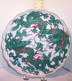 Japanese Porcelain Ko-Kutani Plate Dragon 19th Century