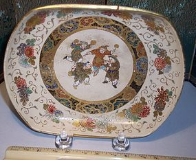 Antique Japanese Meiji Satsuma Low Bowl c.1890 Sgnd. Meizan