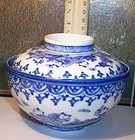 Japanese Hirado Ware Porcelain Covered Bowl Karako