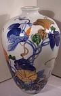 Japanese Studio Porcelain China Genroku Vase Morning Glory Blossoms