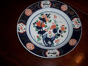 Rare Chinese Imari Porcelain Plate C. 1800