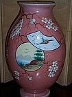 Art Glass Vase American New England Glass Smith Bros Mt. Washington