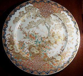 Antique Intricate Japanese Porcelain Fukagawa Plate