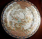 Antique Intricate Japanese Porcelain Fukagawa Plate