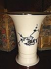 """Lenox Belleek Sterling Overlay Chinese Style 9"""" Vase"""