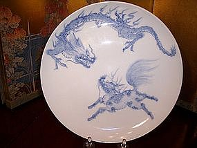 Antique Japanese Blue & White Hirado Porcelain Plate