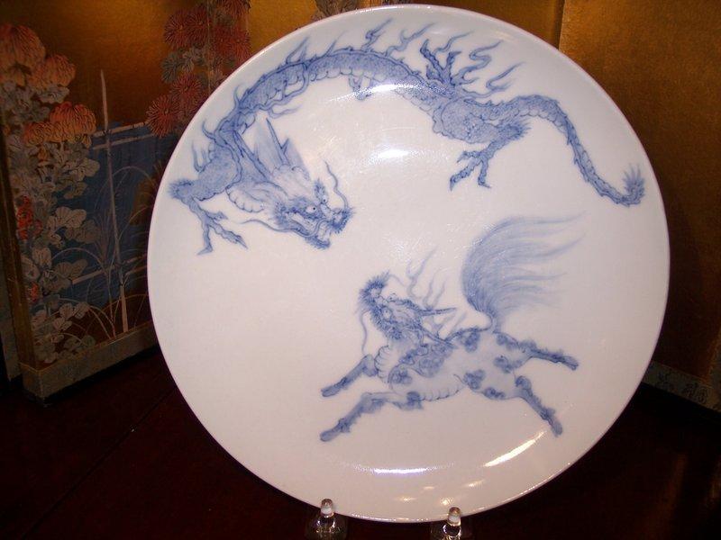 & Antique Japanese Blue \u0026 White Hirado Porcelain Plate (item #747676)