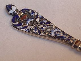 Antique Sterling Marius Hammer Enamel Spoon Bermuda