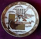 "KUTANI CHARGER RED AND GOLD CIRCA 1900 12"" DIAMETER"