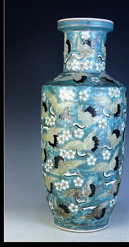 CHINESE THOUSAND CRANES VASE KANG HSI MARK CA. 1850 - 1875