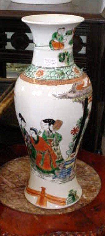 19TH CENTURY CHINESE FAMILLE VERTE VASE