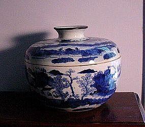 CHINESE COVERED DISH BLUE & EHITE