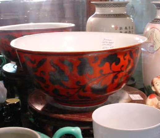 CHINESE IRON RED PORCELAIN BOWL LOTUS FLOWER DESIGNS