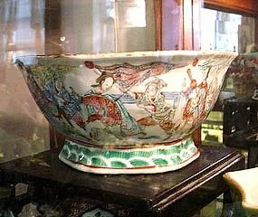 ANTIQUE CHINESE PORCELAIN BOWL ca. 1825-1850